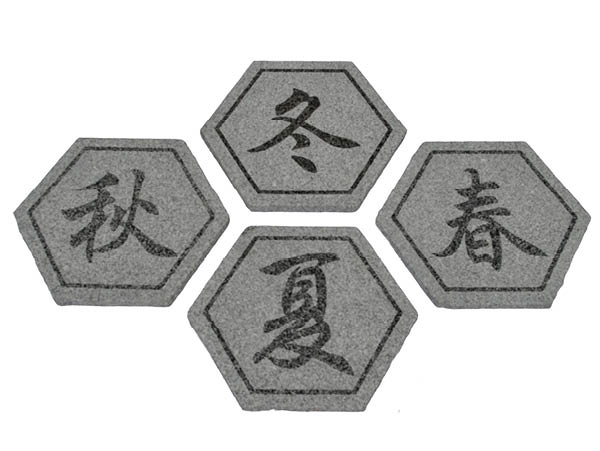 Chinese Stepping Stones - Set of 4
